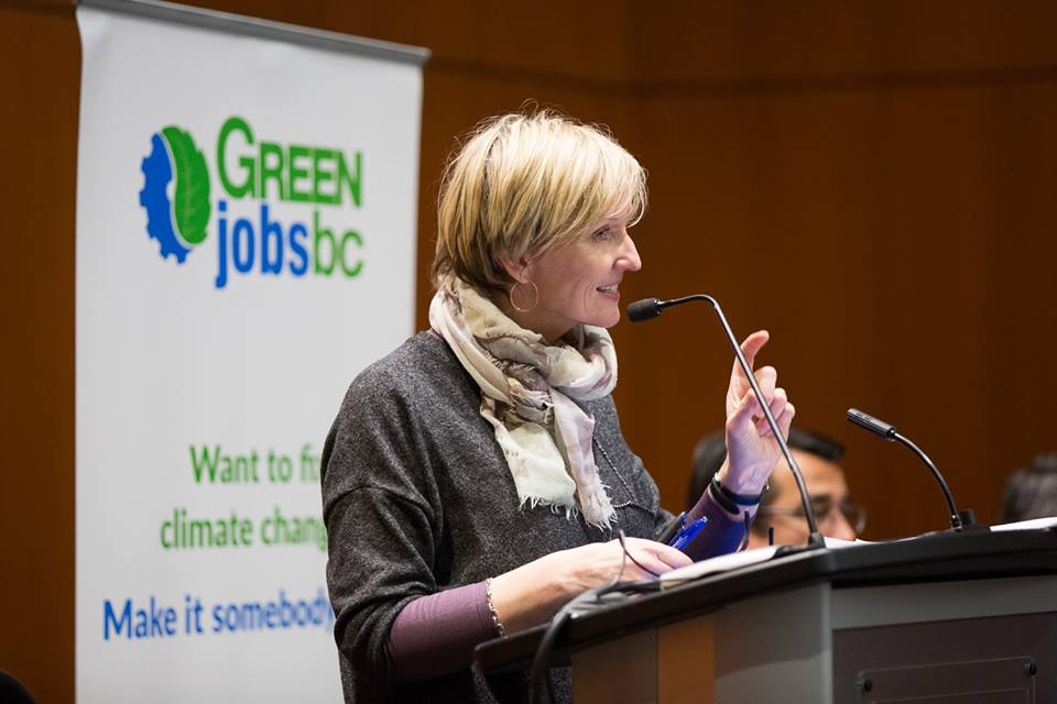 Jobs Today, Jobs Tomorrow: BC's Green Jobs Conference 2016. Photo courtesy of Green Jobs BC.